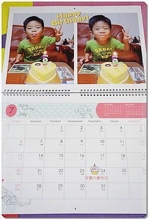 2014月曆 (5).JPG