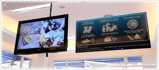 fly kids飛奇兒親子餐廳 (2).JPG
