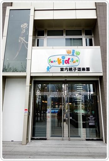 樂兒樂親子遊樂園 (1).JPG