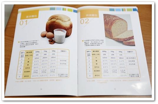 胖麵包機 (7).JPG