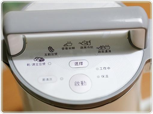飛利浦豆漿濃湯機 (6).JPG