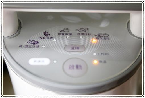 飛利浦豆漿濃湯機 (17).JPG