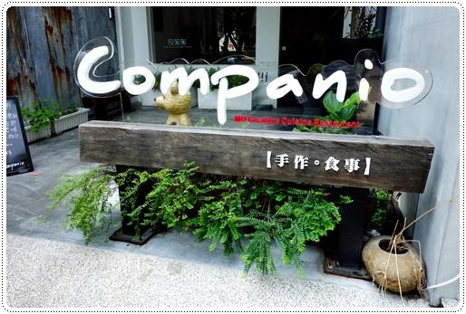 Companio手作食事 (15).JPG