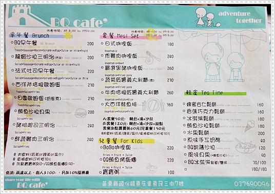 BQ Cafe (3).JPG