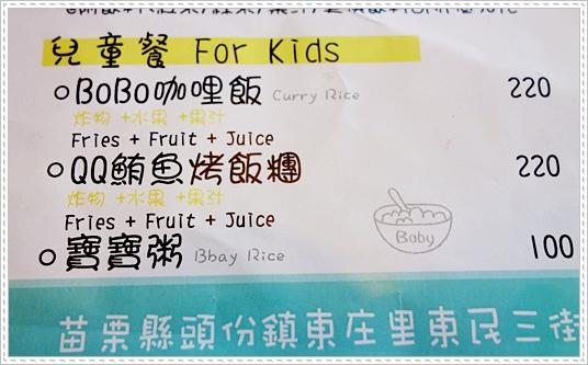 BQ Cafe (5).JPG