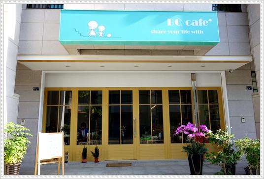 BQ Cafe (27).JPG