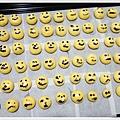 笑臉蛋酥圓餅乾 (3).JPG