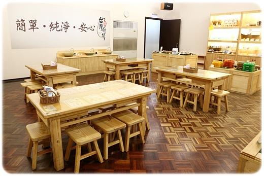台灣茶摳故事館 (3).JPG