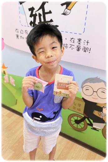 台灣茶摳故事館 (13).JPG