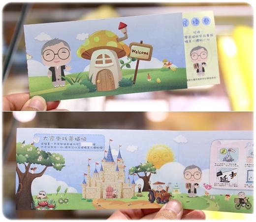 台灣茶摳故事館 (31).jpg