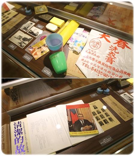 台灣茶摳故事館 (37).jpg