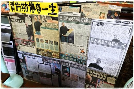苗栗故事館 (21).JPG