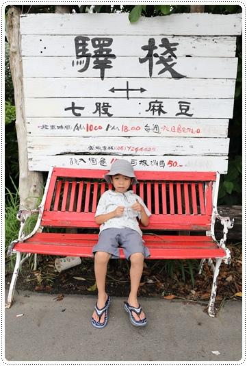 驛棧香草農場 (1).JPG