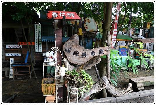 驛棧香草農場 (10).JPG