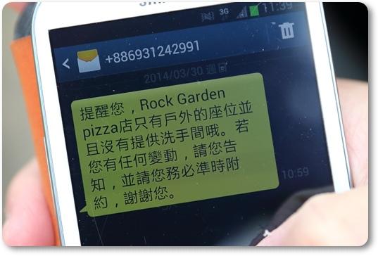 ROCK GARDEN (3).JPG