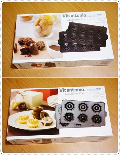 Vitantonio鬆餅機 (2).jpg
