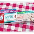 日本痘痘藥 (2).JPG