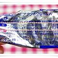 日本痘痘藥 (9).JPG