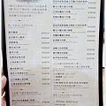 大樹先生的家 (6).JPG