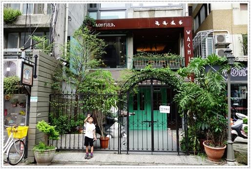 達洋咖啡館 (2).JPG