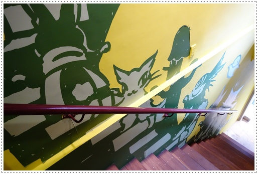 達洋咖啡館 (7).JPG