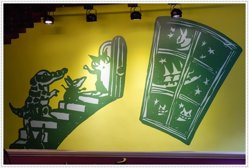 達洋咖啡館 (14).JPG