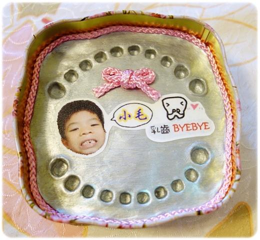 乳牙盒DIY (6).JPG
