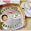 乳牙盒DIY (8).JPG