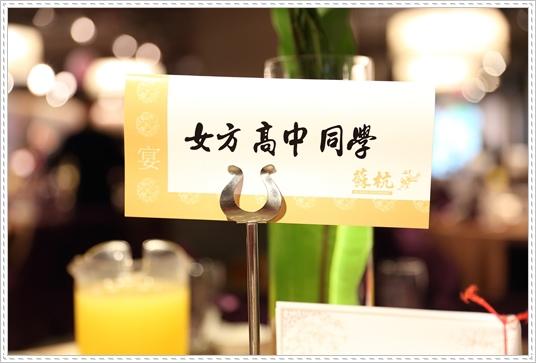米雪兒婚宴 (2).JPG