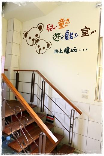 貝比斯親子餐廳 (9).JPG