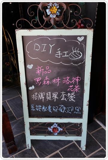 清境黑森林 (2).JPG
