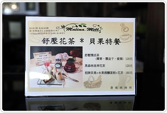清境黑森林 (4).JPG