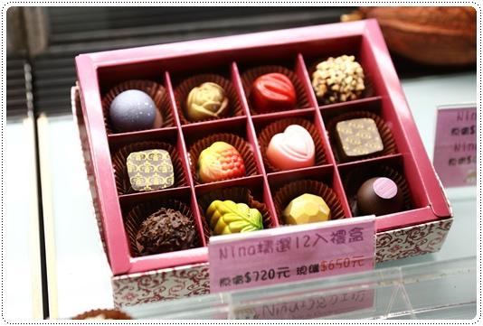 nina巧克力工坊 (6).JPG
