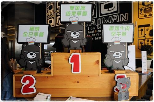 K布朗早餐店 (5).JPG