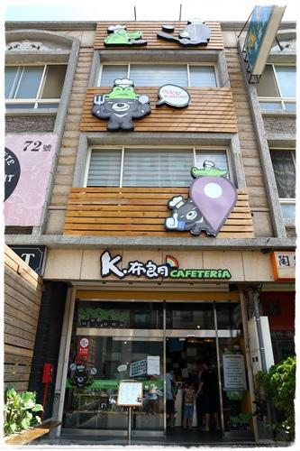 K布朗早餐店 (6).JPG