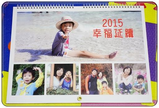 2015月曆 (2).JPG