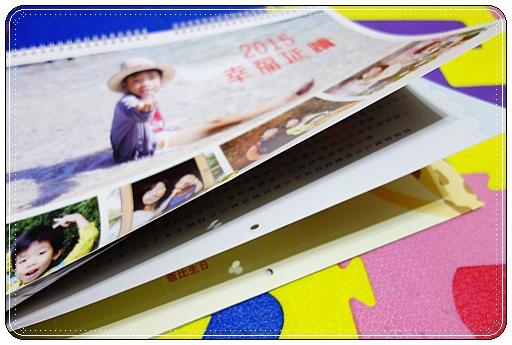 2015月曆 (4).JPG