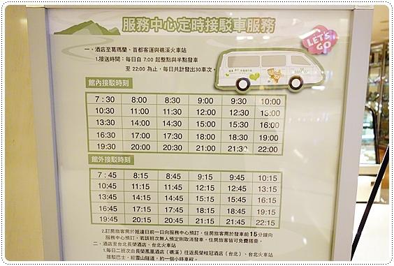 礁溪長榮鳳凰酒店 (34).JPG