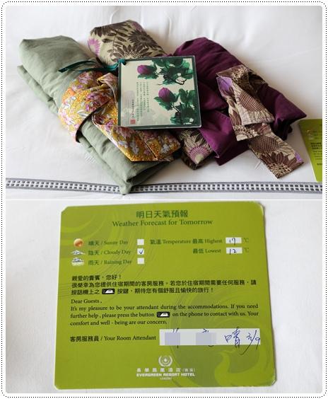礁溪長榮鳳凰酒店 (37).jpg