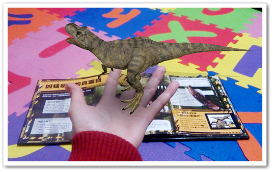 哇!恐龍跑出來了 (1).png