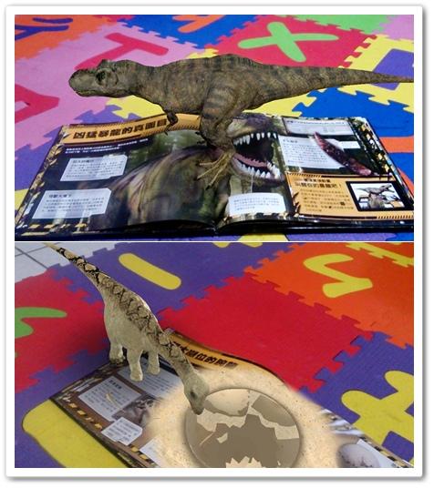 哇!恐龍跑出來了 (2).jpg