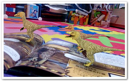 哇!恐龍跑出來了 (2).png