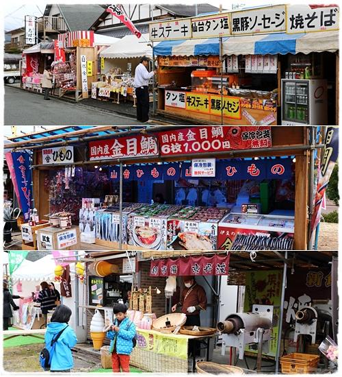 0218河津櫻花祭 (13).jpg