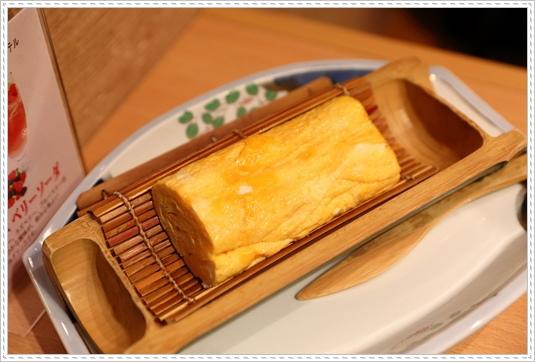 下田大和館餐點