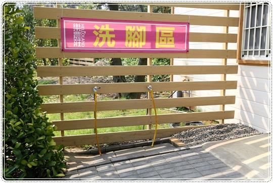 樂農莊 (3).JPG