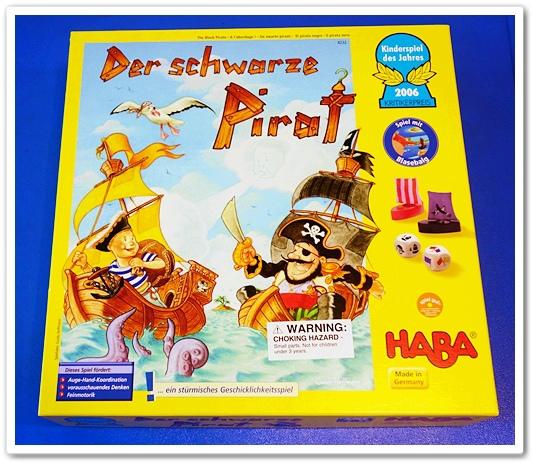 HABA桌遊-黑海盜 (4).JPG