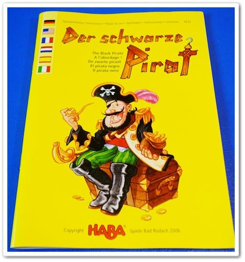 HABA桌遊-黑海盜 (6).JPG