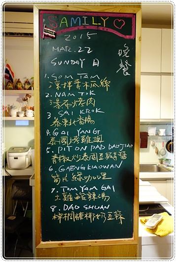 莎麗家庭餐庭 (10).JPG