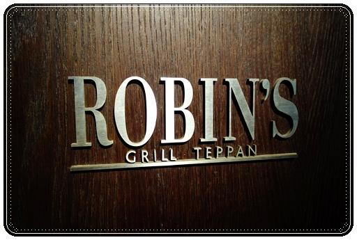 台南晶英ROBIN'S (3).JPG
