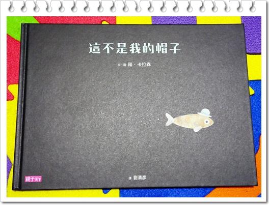 繪本推薦 (5).JPG